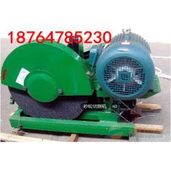 400A型砂轮切割机,型材切割机厂家品质典范