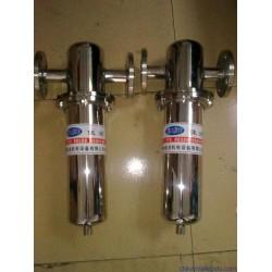 真空除菌过滤器真空泵过滤器真空泵除菌过滤器