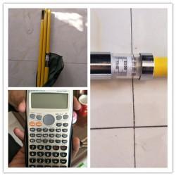 玻璃钢测距尺_环氧树脂 玻璃钢测距尺 铁路用规格测斜尺