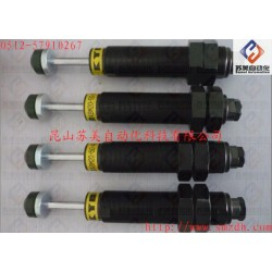 KYB油压缓冲器,KYB弹簧FGS