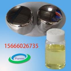 超稳定硅酸盐缓蚀剂 铝材缓蚀剂防锈剂防腐蚀剂 铝材专用水玻璃