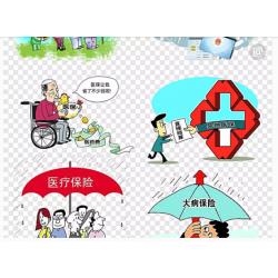 想要在广州买房但是单位不购买社 保,如何办理个人社 保问题