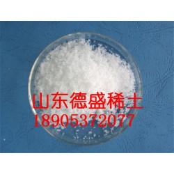 低纯度氯化镧占领工业市场-好品质六水氯化镧