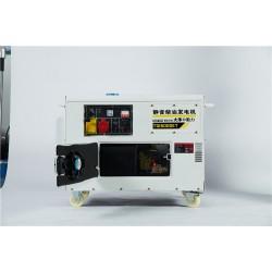 TO16000ET静音柴油发电机12千瓦