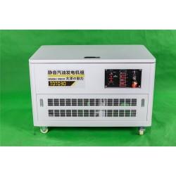 移动式静音汽油发电机30kw