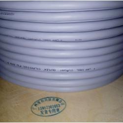 LAPP拖链电缆FD 810 P