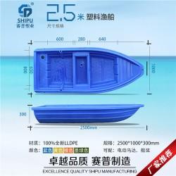 2.5米钓鱼船重庆厂家直销