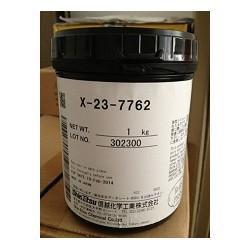 求购回收信越散热膏X-23-7762  X-23-7795