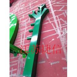 上海宣传栏导视牌精神堡垒党建牌