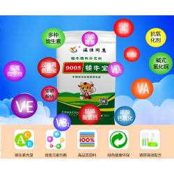 天津犊牛专用颗粒料饲料厂家