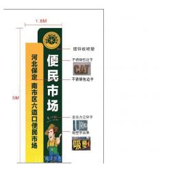 河北精神堡垒公交站台宣传栏