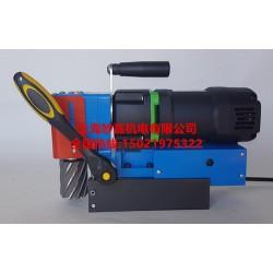 供应MDLP45磁座小型卧式磁座钻