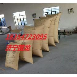 牛皮纸充气袋,缓冲气袋 厂家生产
