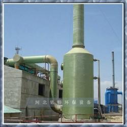 DBS系列PP玻璃钢酸性气体吸收塔