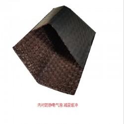 东莞黑色导电膜气泡袋,可定制各类规格,全国包邮