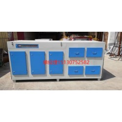 橡胶厂 印刷厂 专用去除恶臭净化空气活性炭光氧一体机