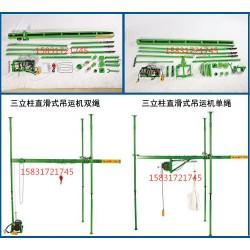 家用小型吊机汽车刹车离合器小吊机直滑式小型吊运机