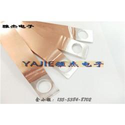 铜箔软连接材料的选择