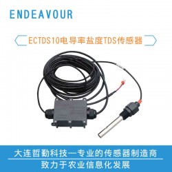 电导率传感器,液体盐分传感器,TDS传感器