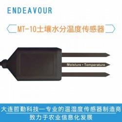 土壤水分传感器,土壤温度传感器,土壤水分温度传感器