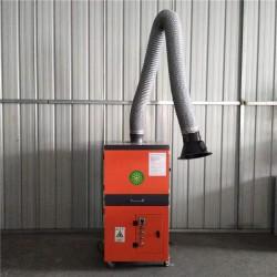 河北石家庄焊接烟尘净化器厂家型号齐全价格优惠