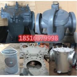 日标海水滤器日标5K10K铸钢铸铁海水滤器JIS F7121