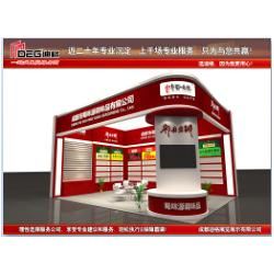 提供2020年济南糖酒会展台设计搭建服务