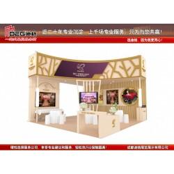 提供2020年成都酒店用品展展位设计搭建