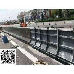 防撞墙模具山东济南
