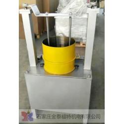 轮转机环保用15公斤专色供墨系统供墨装置