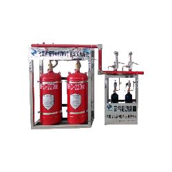 福尔盾消防内贮压管网式七氟丙烷
