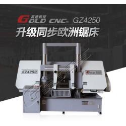高德数控GZ4240全自动金属带锯床 龙门双柱结构 全自动