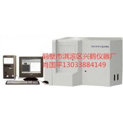 工业分析仪 煤炭工业分析仪 鹤壁兴鹤工业分析仪