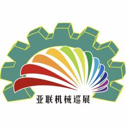 2020惠州国际工业博览会
