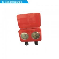 煤矿支架耐震压力表一架双表KZ-60