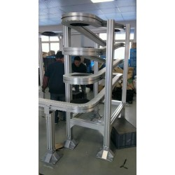 90度转弯垂直45w柔性链板输送机