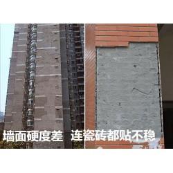 墙面起砂、水泥墙面掉沙的问题用沙干净是更节省有效的方法