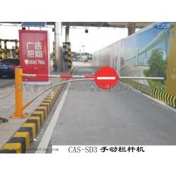 思剑高速手动栏杆厂家创安盛定制富那高速公路手动栏杆规格尺寸