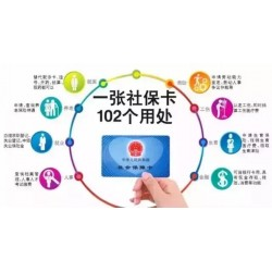 办理广州入户需要什么条件 低学历如何快 速入户广州
