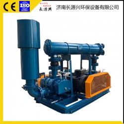 专业制造气力输送 污水处理 水产养殖 氧化钙煅烧专用罗茨风机