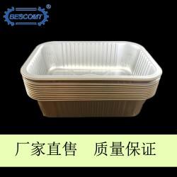 厂家直销750ml铝箔餐盒食品包装盒外卖打包盒