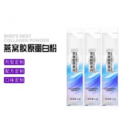 上海工厂 燕窝胶原粉/蓝莓奇亚籽固体饮料OEM贴牌代加工