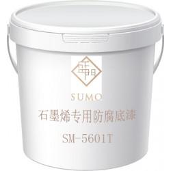 石墨烯涂料生产公司,石墨烯涂料生产厂家直供