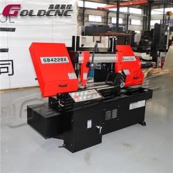 高德数控GB4228X角度带锯床_厂家直销_售后及时服务贴心