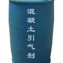 山东淄博厂家专业销售混凝土引气剂、外加剂供应销售