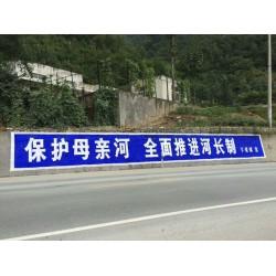 眉山路边墙体广告以人为本共赴新征程
