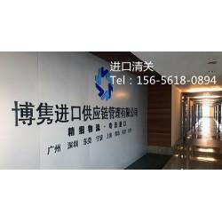 天津机场报关公司