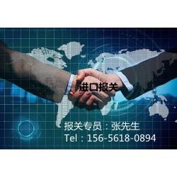 天津机场进口报关代理公司