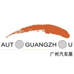 广州车展丨2021第十九届广州国际汽车展览会