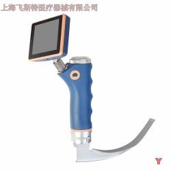 上海飞斯特SMT-II不锈钢可视喉镜